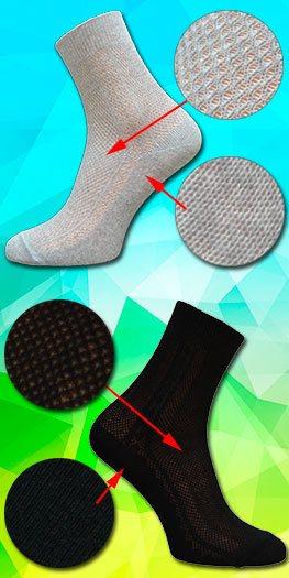 Шкарпетки Добра Пара гуртовий продаж